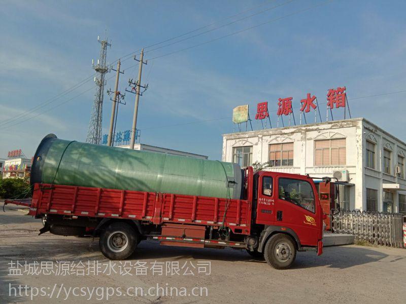 高品质一体化污水提升泵站生产基地