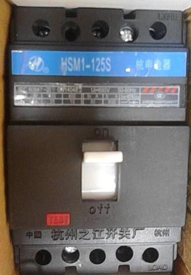 HSM1-400H