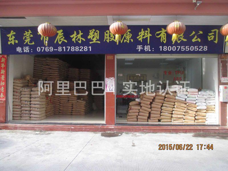 HDPE 台湾塑胶 7200 盆具玩具原材料 高光泽pe原料 HDPE高密度聚乙烯
