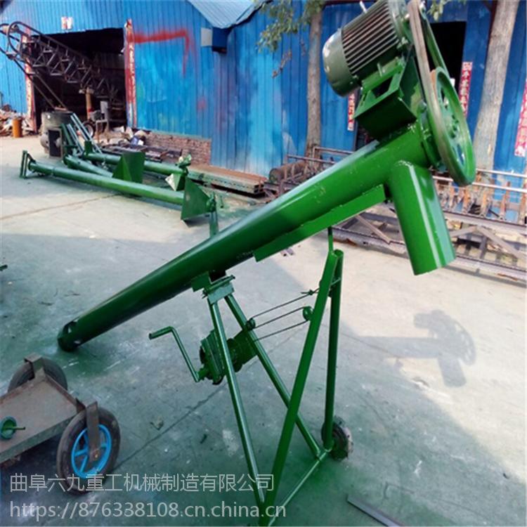六九重工 厂销 枣庄 螺旋输送机 食品粮食药品 提升机厂家 不锈钢螺旋提升机