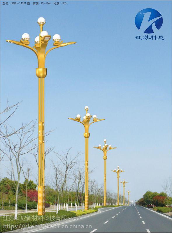 河北邢台升降广场中高杆灯球场灯20米