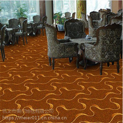 封丘县地毯厂家直销办公地毯 封丘县宾馆地毯现货便宜卖