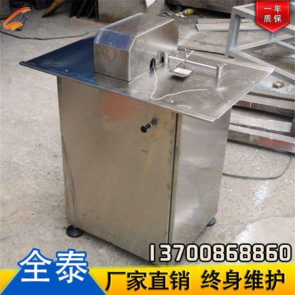 四川全泰香肠捆线机 不锈钢高速扭结机 香肠扎节机系列大全