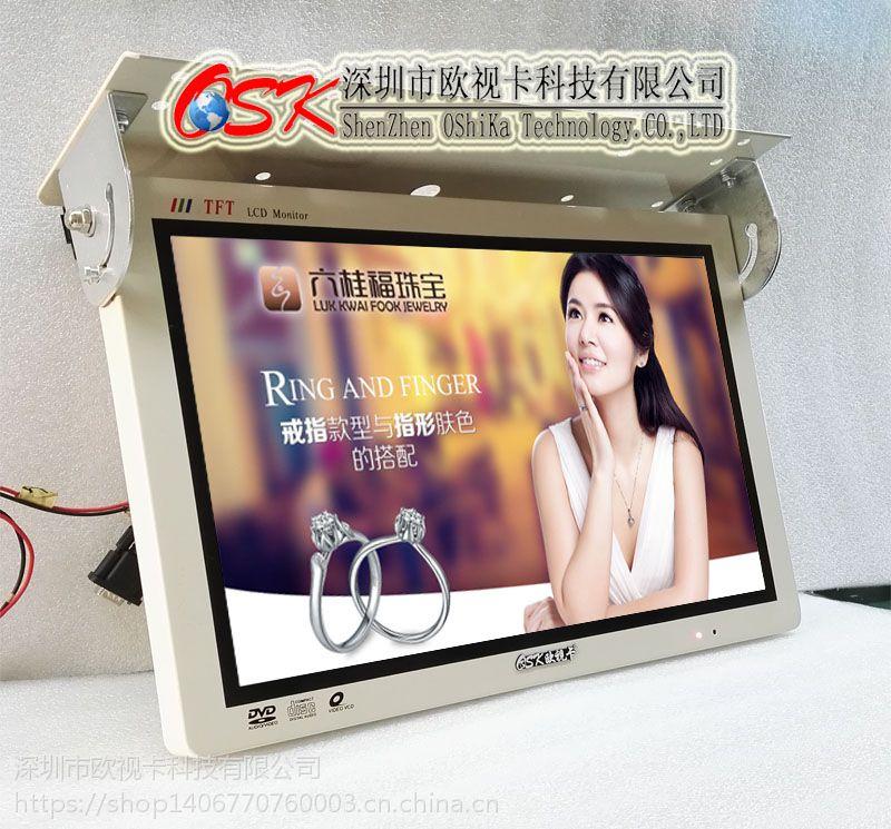 21.5寸前折吸顶显示器/可连接HDMI VGA AV等多种信号源