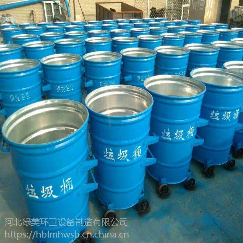 河北绿美供应圆形铁皮户外市政垃圾桶 环卫挂车铁皮垃圾桶 带盖带轮大铁桶