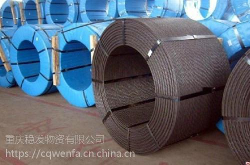 秀山橡胶支座|重庆稳发专营钢绞线(在线咨询)