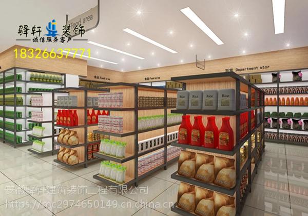 合肥中小型超市装修,懂你懂生活