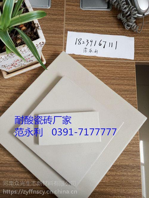 湖南防腐耐酸砖、抗冻耐低温胶泥生产厂家