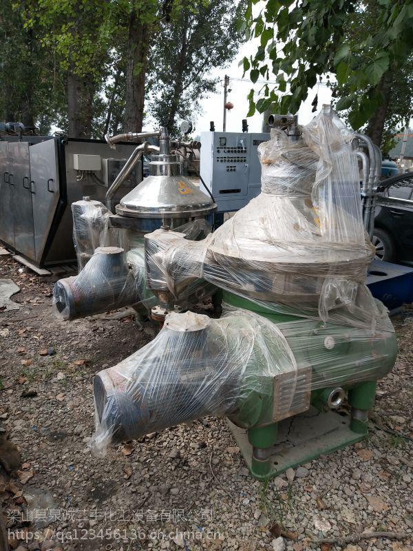 转让处理九成新进口分离机油脂分离机化工厂专用分离机