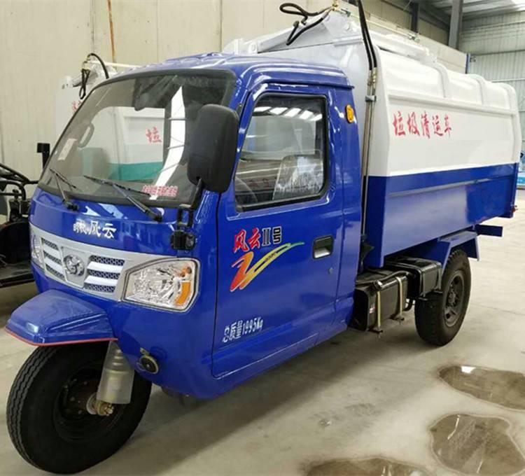 三轮挂桶式垃圾车 厂家直销 安全性能高 垃圾车配置