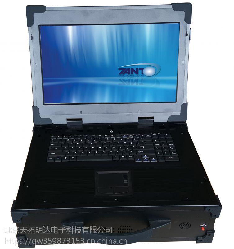 天拓超薄工业便携机 型号:天拓TMPC-1563