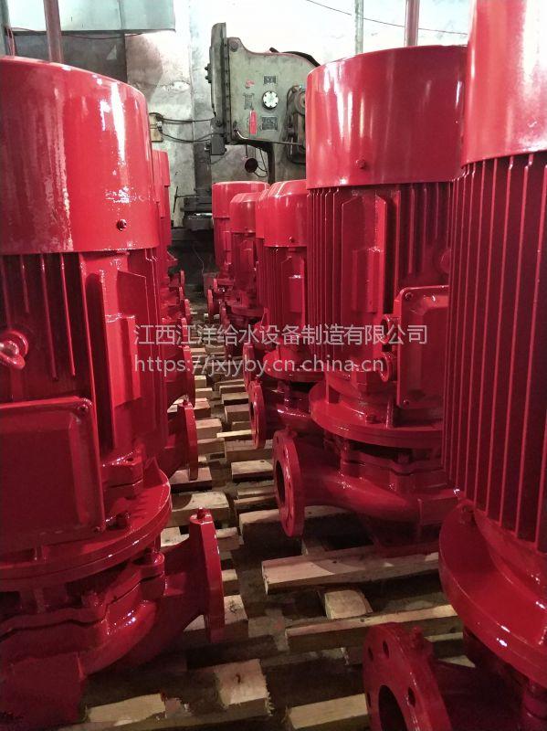 喷淋泵说明书XBD9/10-SLW消防泵价格