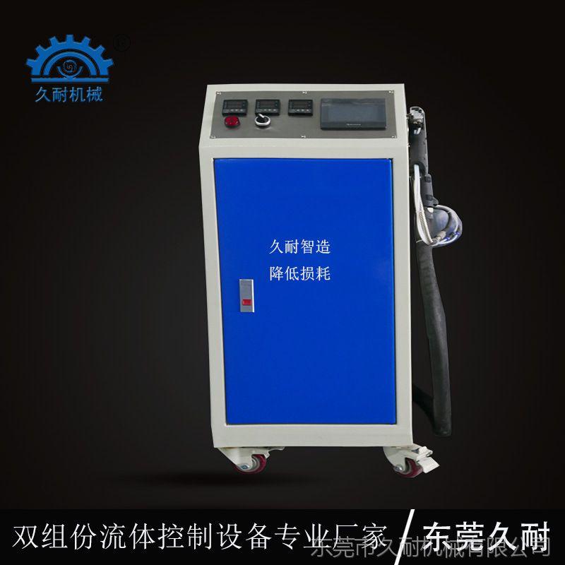 精密微量型高温定量热熔胶机 东莞久耐机械齿轮泵热熔胶点胶机