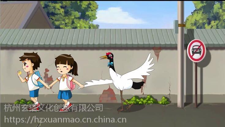 杭州MG动画二维动画淘宝抖音朋友圈短视频制作