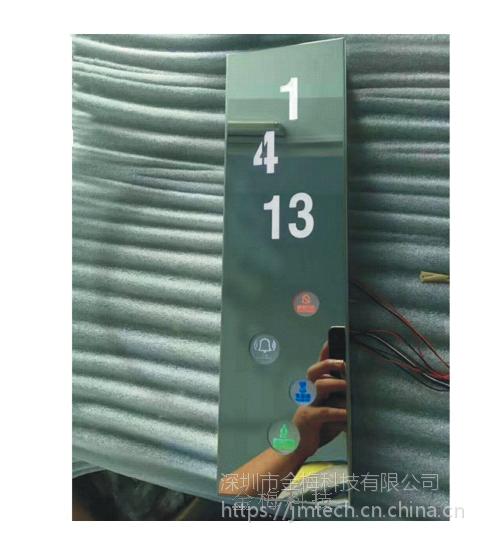 酒店触摸门铃发光房号牌 厂家直销智能电子门牌 不锈钢面板