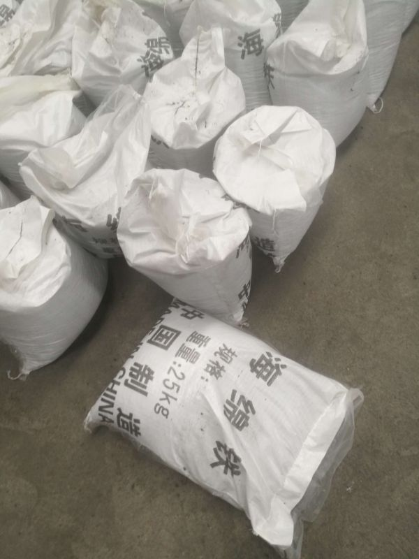 http://himg.china.cn/0/4_62_1060673_600_800.jpg