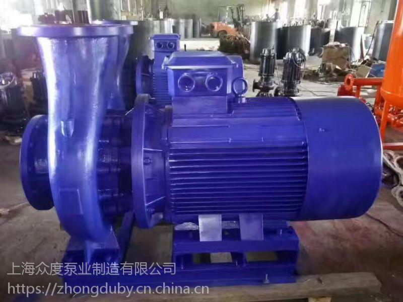 卧式单级离心泵厂家直销ISW100-250I 55KW 热水循环管道泵 江苏通州市众度泵业