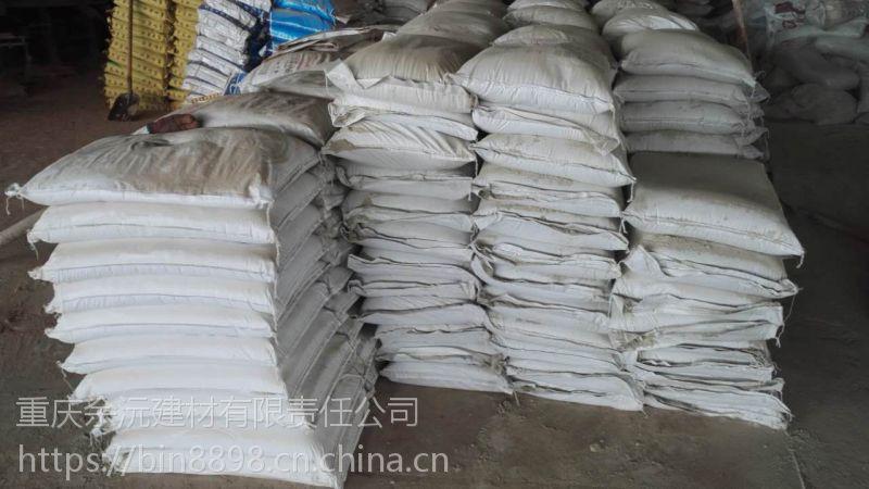 广西柳州供应高效早强剂 浅灰色粉末 缩短砼凝结时间 提高强度 高和牌