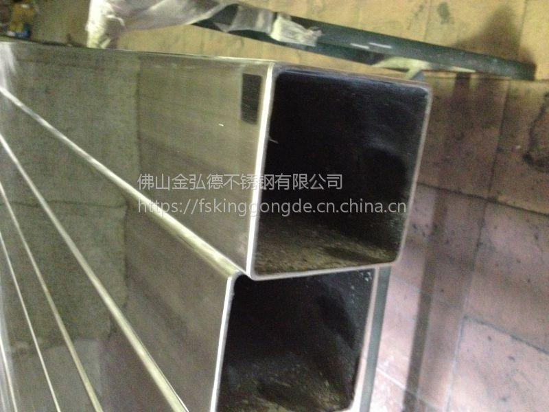 金弘德 大力促销304不锈钢光面方管、不锈钢电子制品用管