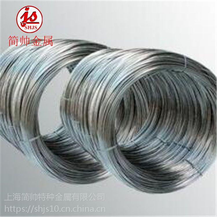 简帅冶金:现货供应GH2909铁镍基高温合金 GH909高温合金板 圆棒