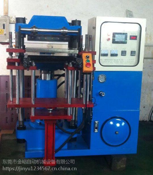 广西四柱液压机 平板硫化机 厂家直供