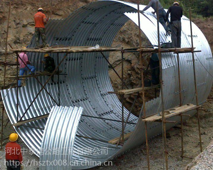 衡水波纹涵管厂家 云南镀锌波纹钢管 螺旋管施工 Q235热轧钢板