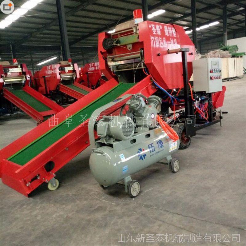 甘蔗叶苜蓿草多功能青贮圆捆机 全储打捆包膜机新型号