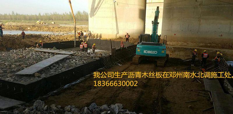 常州沥青木丝板专业厂家