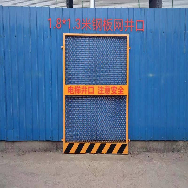 施工基坑防护栏 标语警示护栏 泥浆护栏