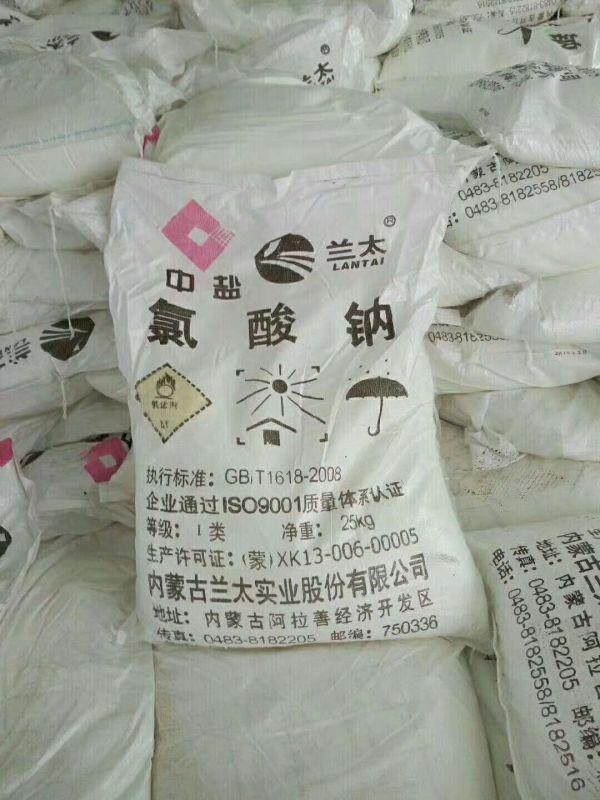 工业级氯酸钠溶解时需要加多少水 印染工业污水能用氯酸钠处理吗