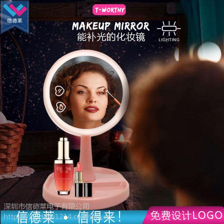 信德莱定制LED化妆镜台灯二合一折叠化妆镜广告促销礼品赠品