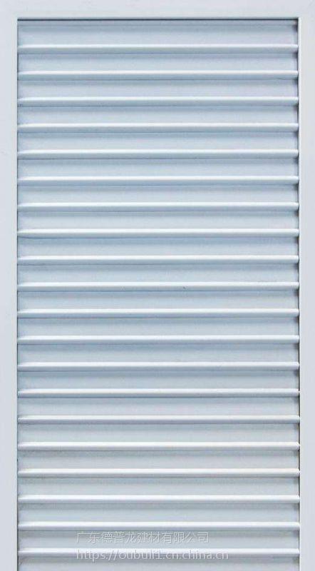 广东德普龙单层通风铝百叶窗加工定制厂家销售