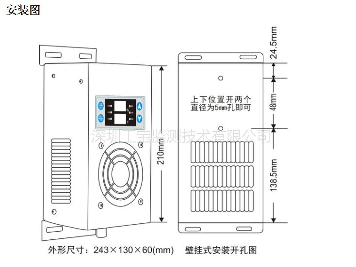 工宝电子SDCS-A120排水型电柜智能除湿机