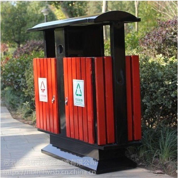景观钢木垃圾箱 户外垃圾桶 公园市政街道垃圾桶 厂家批发