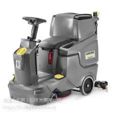 供应德国凯驰BD 50/70 R Classic驾驶式洗地机