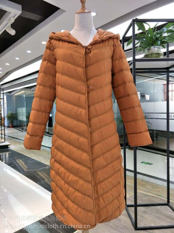 时尚百搭外套女装冬季轻薄羽绒服批发 品牌折扣尾货分份走份