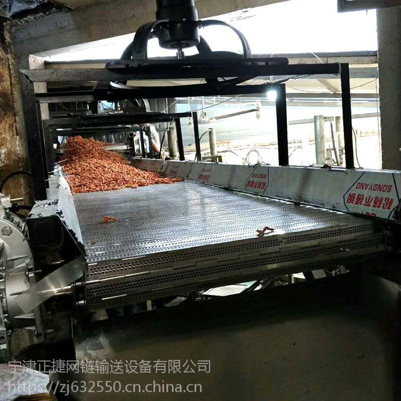 链板输送网链清洗机链板 304不锈钢挡板式链板正捷定制
