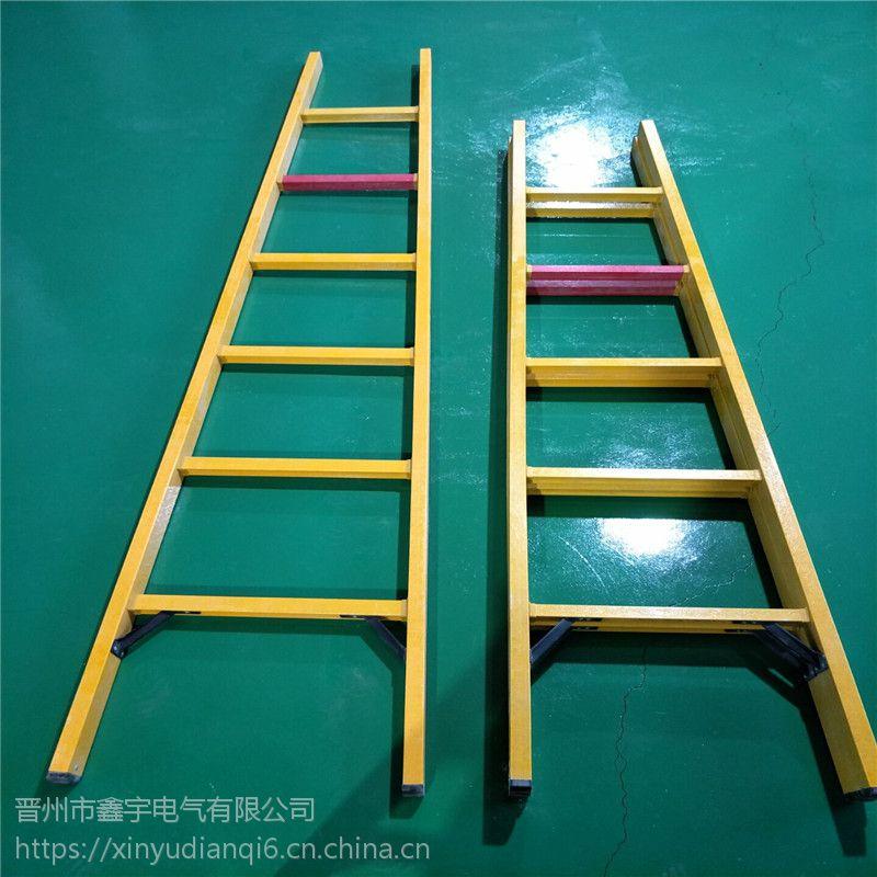 鑫宇绝缘伸缩梯升降梯玻璃钢电信专用工程梯电工绝缘梯