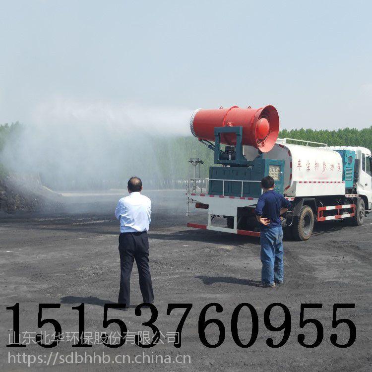 风清煤矿除尘风送式喷雾机 园林除虫害雾炮机