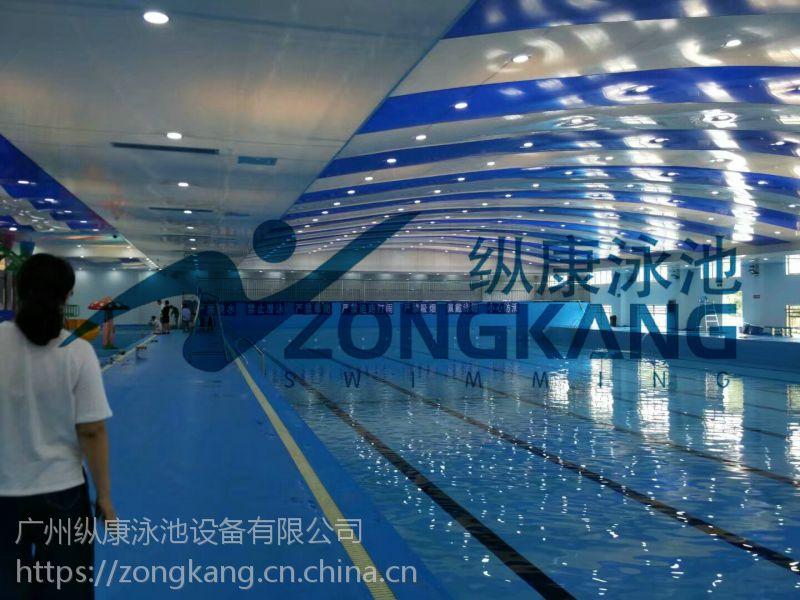 广东钢结构游泳池安装/广州拼装式泳池定做/广州纵康恒温过滤设备