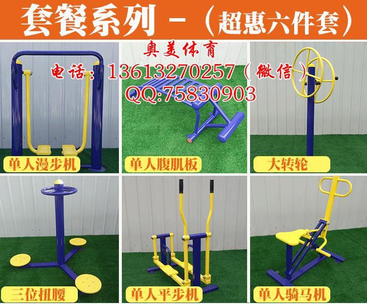 http://himg.china.cn/0/4_630_238304_750_621.jpg