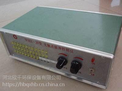 脉冲控制仪 河北欣千环保设备有限公司