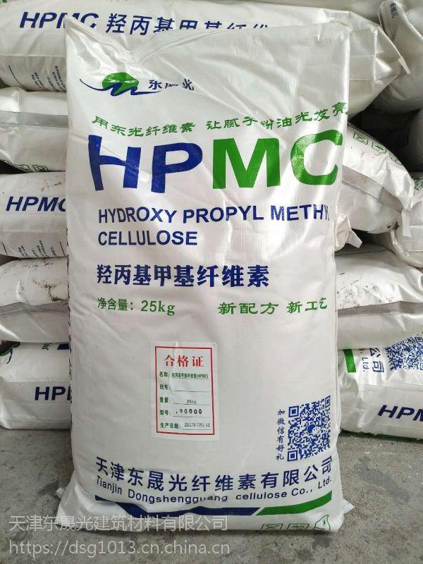 河北砂浆专用东光18万羟丙基甲基纤维素