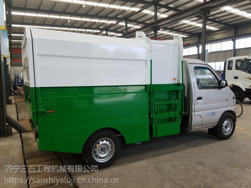 甘肃小型环卫车4.5凯马汽油垃圾车自卸式垃圾车图片参数