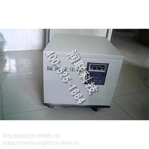 舒兰隔离变压器 隔离变压器SG量大从优