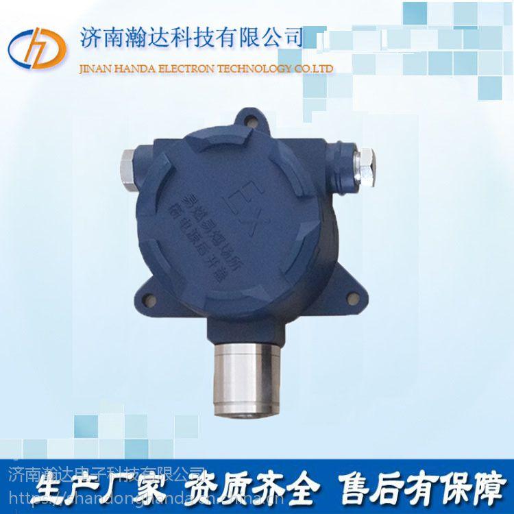 瀚达供应批发在线式非甲烷总烃检测仪 时时在线监测报警装置