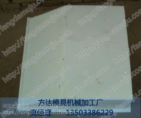 厂家制造铁路盖板模具-盖板模具价格-方达模具