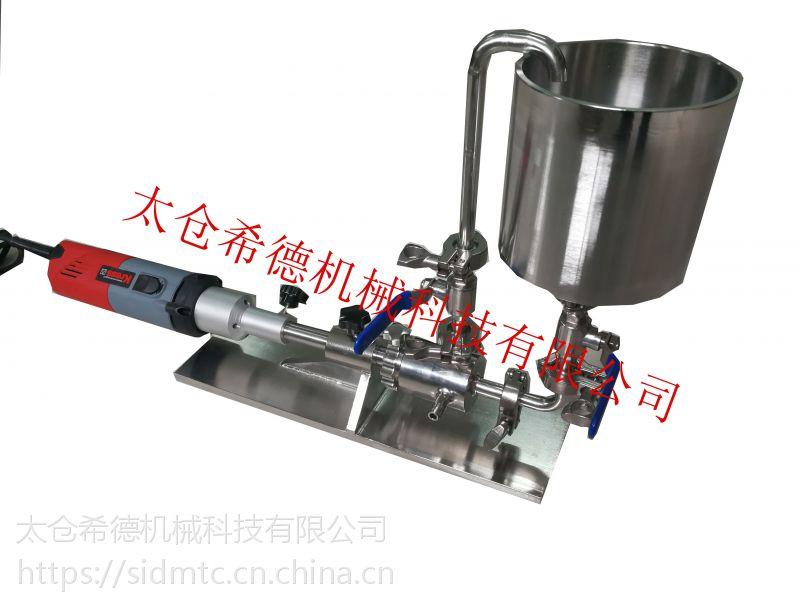 S22Z 微球乳化高速化工乳化机