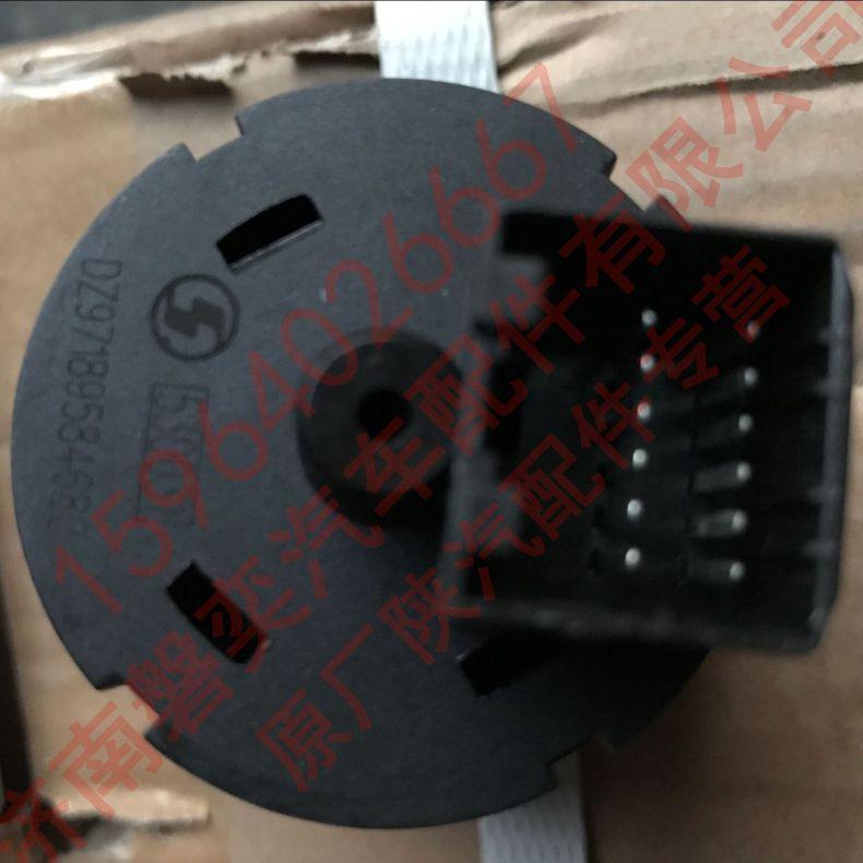 陕汽重卡 陕汽德龙 原厂X3000大灯开关 X3000灯光控制总开关 DZ97189584680