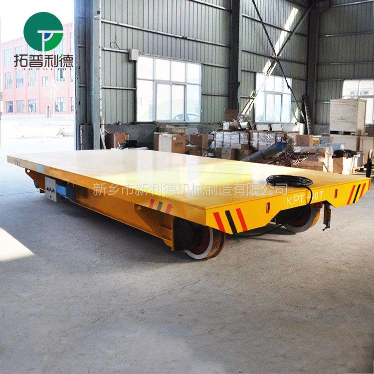 组合式轨道平板车轨道式电动运输车现货